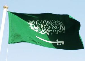 Saudi_Arabia_flag_1
