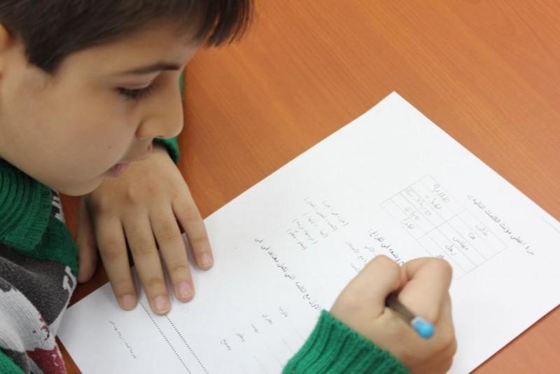 Курсы арабского языка (экзамен)