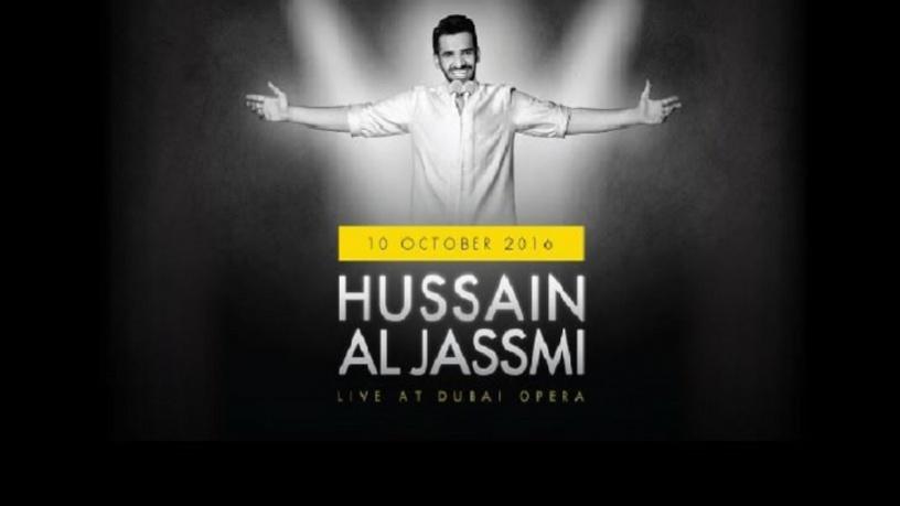 hussain (1)