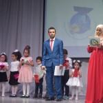 Международный день арабского языка