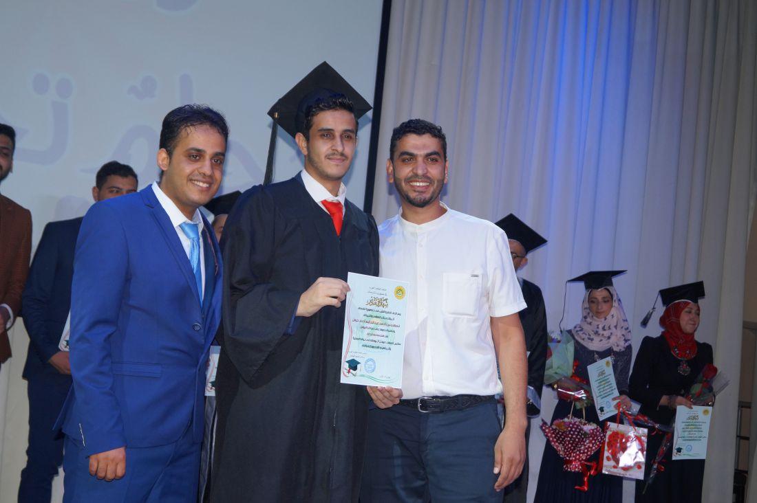 выпускной арабских студентов